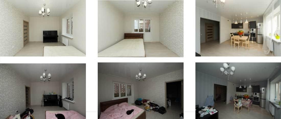 Примеры правильно сделанных фотографий комнат при оценке недвижимости.