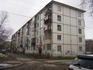 Оценка имущества, г Бийск, ул Горно-Алтайская, д 65